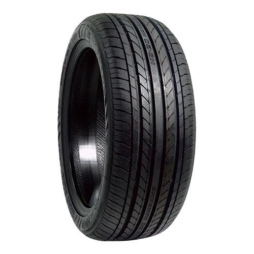 255//40R19 100Y Nankang NS 20 XL Summer Tire