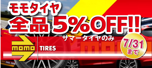 MOMO TIRE 5%OFF